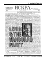 Lenin and the Vanguard Party
